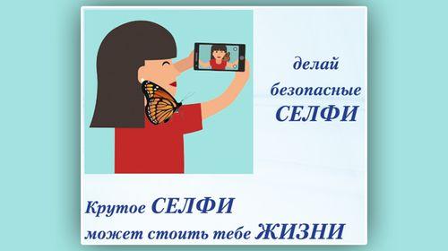 МВД разработало памятку для любителей смертельно опасных ...: http://nord-news.ru/news/2015/07/07/?newsid=75430