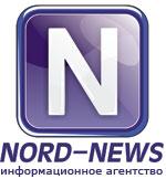 Информационное агентство Nord-News
