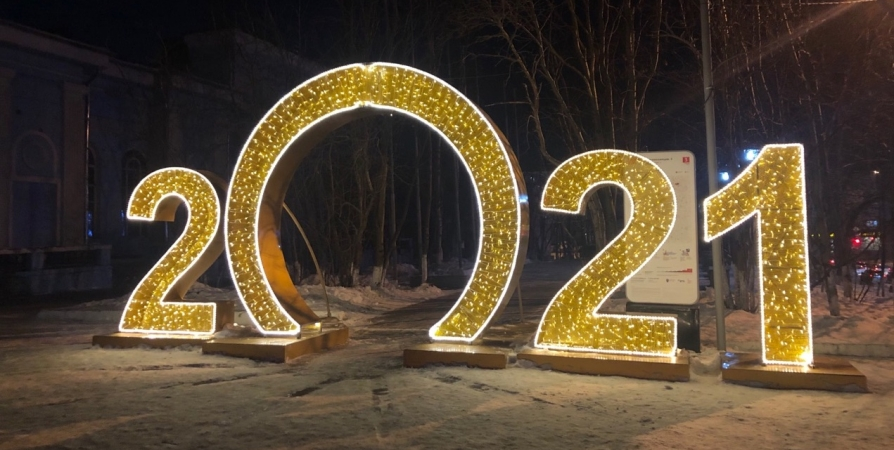 Nord-News поздравляет жителей Мурманской области с Новым 2021 годом