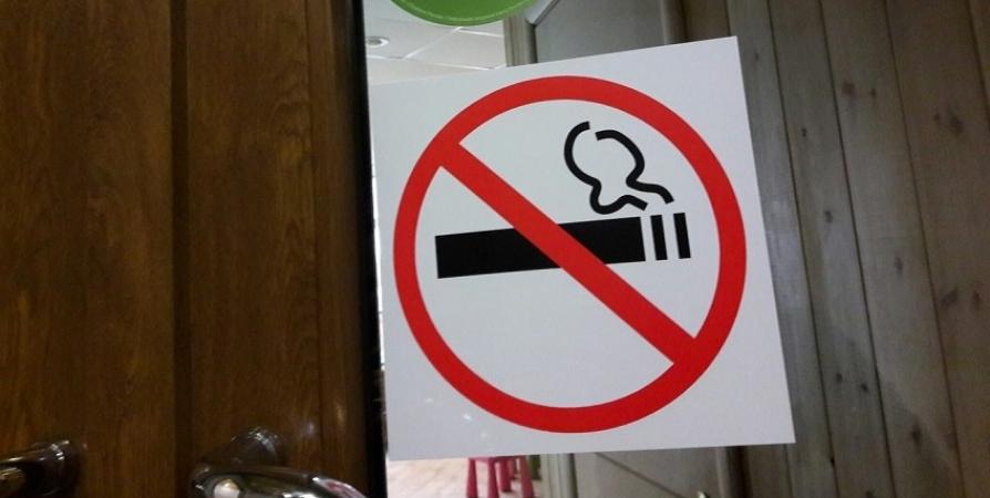 Курильщикам Заполярья рассказали о новых запретах 2021 года