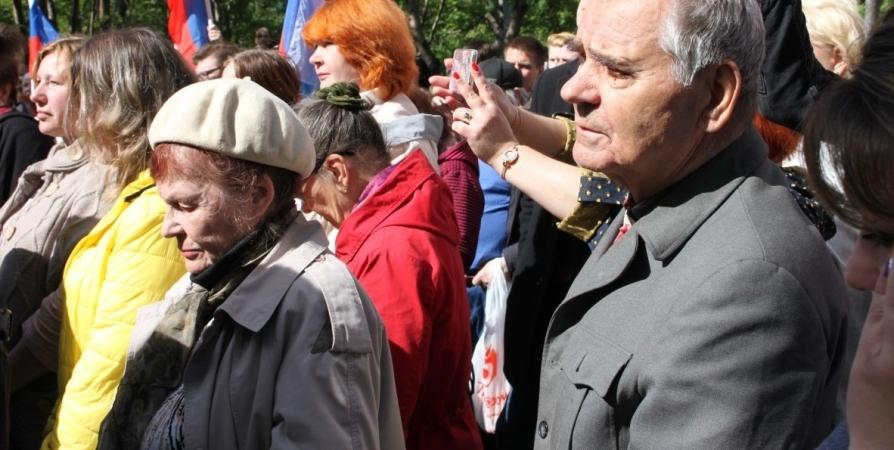 В Мурманской области вырастет прожиточный минимум для пенсионеров