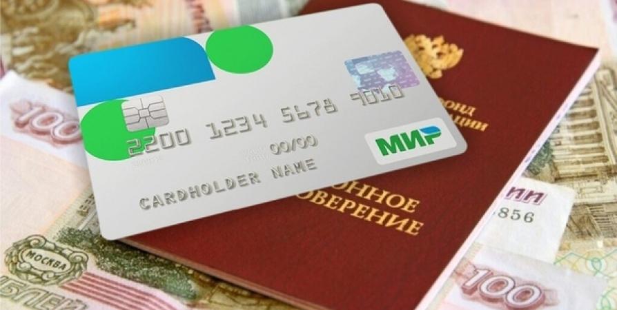 Переход пенсий и пособий северян на карты «Мир» отложили до 1 июля