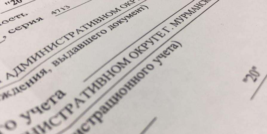Мурманчанка попалась на фиктивной регистрации женщины из ближнего зарубежья