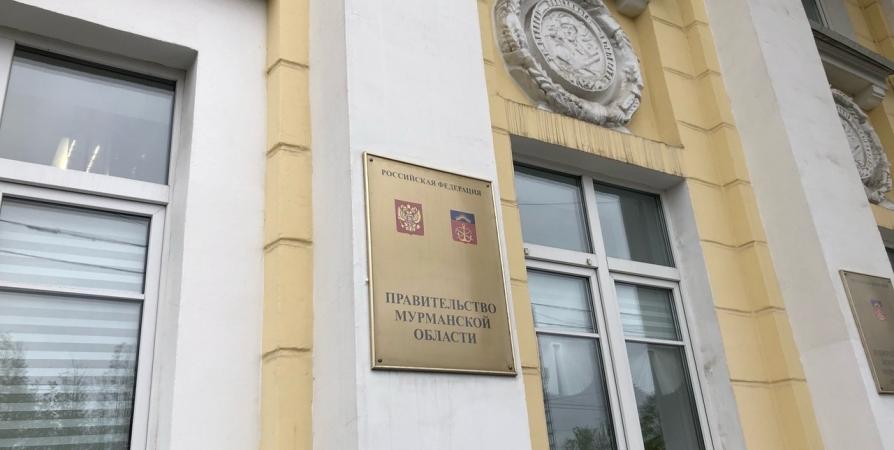 До 1 апреля произойдет реорганизация структуры правительства Заполярья