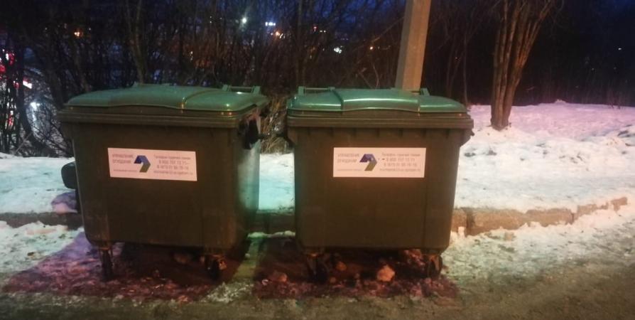 Бизнес Заполярья освободили от оплаты вывоза мусора в пандемию на 34,5 млн