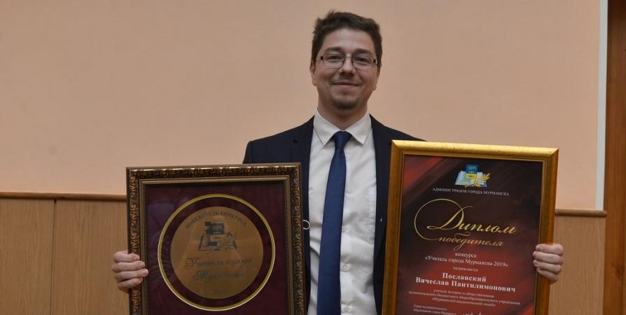 Сегодня мурманчанин поборется за звание лучшего педагога России