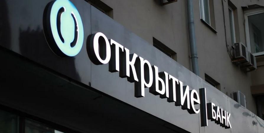 Банк «Открытие» в 1,5 раза увеличил в Санкт-Петербурге выдачи ипотеки