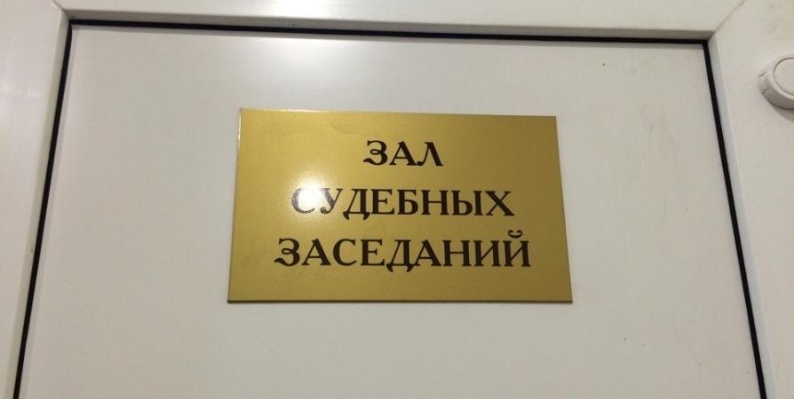 Директор Мурманского биологического института выплатит 700 тысяч за незаконные премии