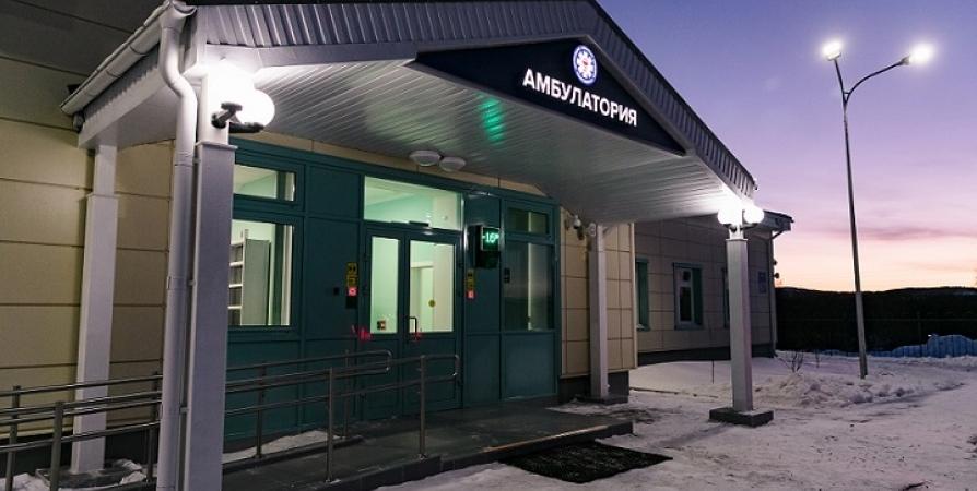 Новая амбулатория в Сафоново открыта для пациентов