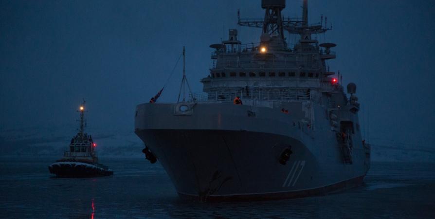 «Петр Моргунов» завершил переход с Балтики на Северный флот