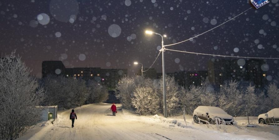 На проезде на Маяковского в Мурманске установили 40 светодиодных фонарей