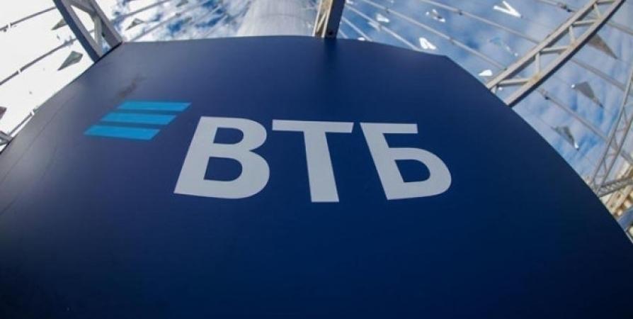 ВТБ нарастил портфель привлеченных средств на четверть