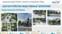В этом году благоустроят сквер у памятника Ленину