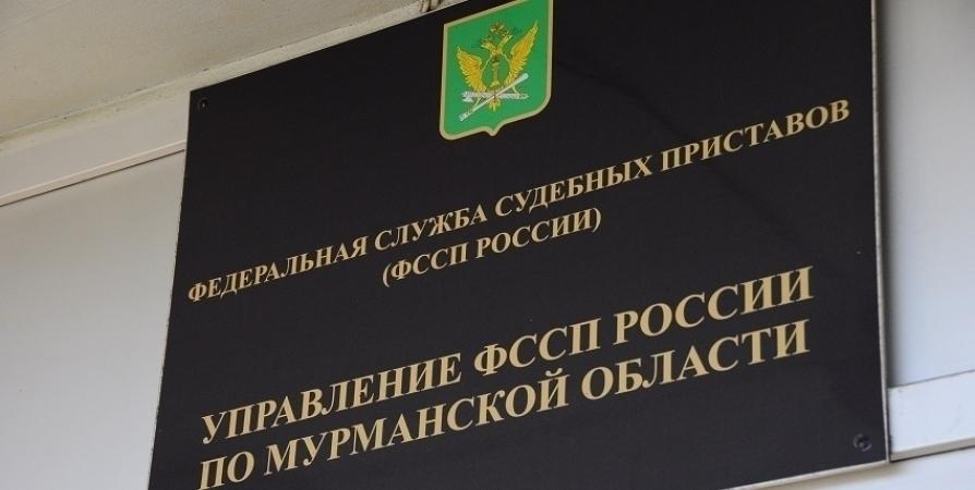Рыбаку из Мурманска закрыли выезд из страны за долг в 165 тысяч