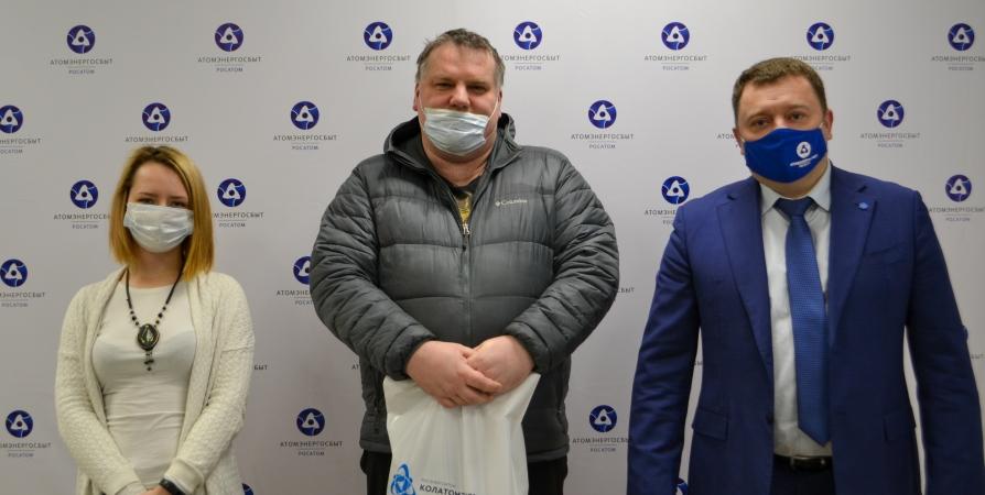 В Мурманске наградили победителей конкурса «Зима ярче с АтомЭнергоСбыт»