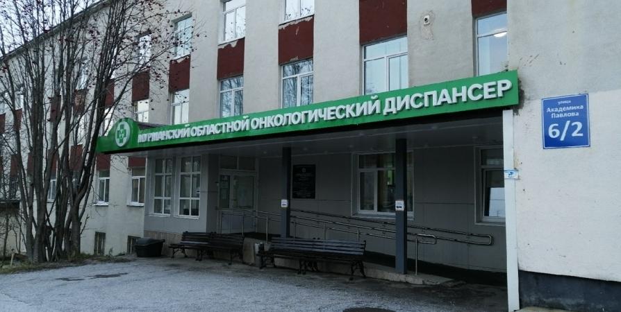 129 северян проверились на онкозаболевания в день открытых дверей