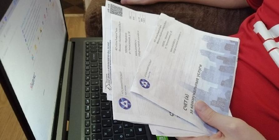 Мурманские депутаты просят Госдуму ускорить запрет на комиссии при оплате ЖКХ