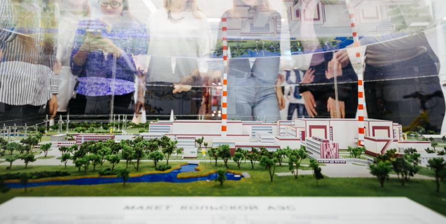 Информационный центр и Кольская АЭС вновь открыты для приема экскурсионных групп