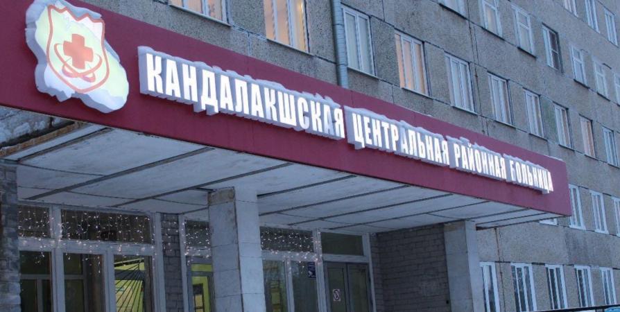 В Кандалакшской ЦРБ временно сокращен прием к стоматологу