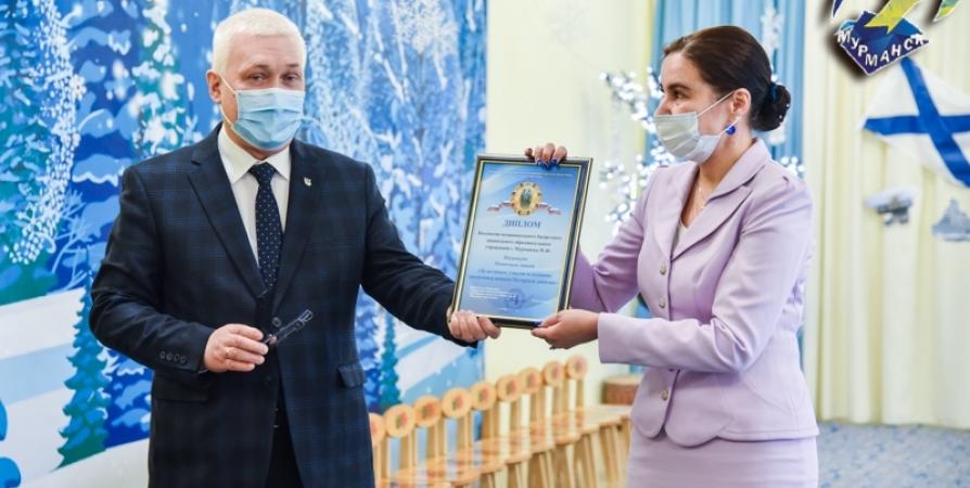 Детсад №46 наградили за помощь в создании памятника воинам Полярной дивизии