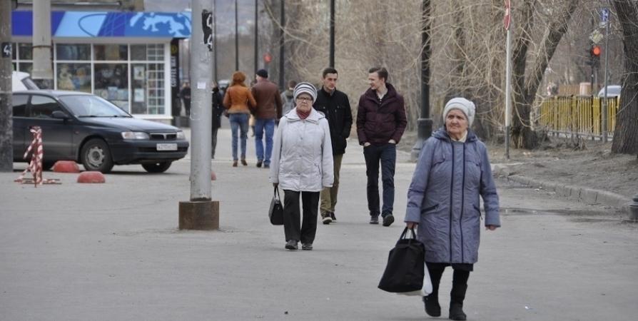 В Мурманской области 238,5 тысячи пенсионеров