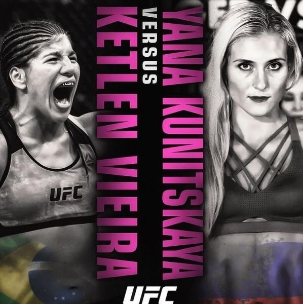 Мурманчанка Яна Куницкая отправится на турнир UFC в Лас-Вегас