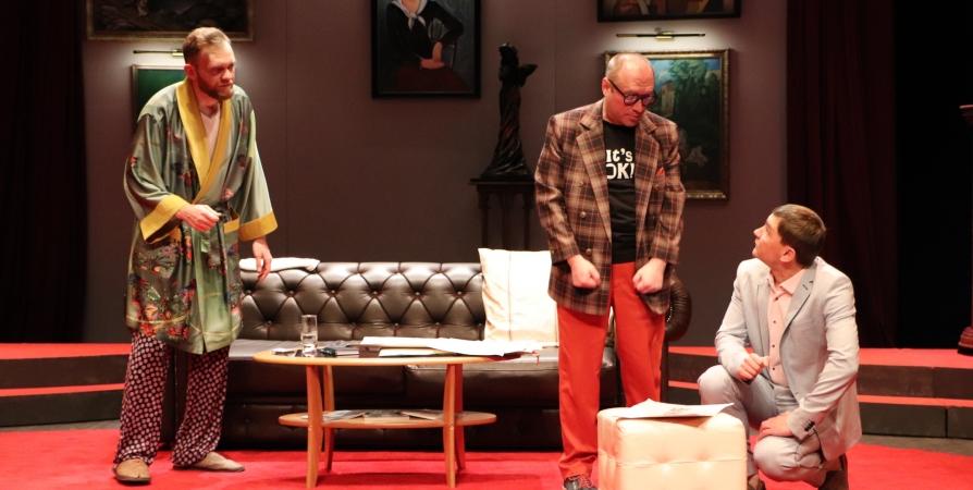Мурманчан приглашают на «Ужин дураков» в драмтеатр