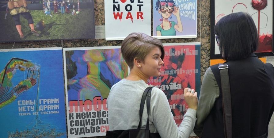 Плакаты молодых художников попадут в фонды мурманского музея