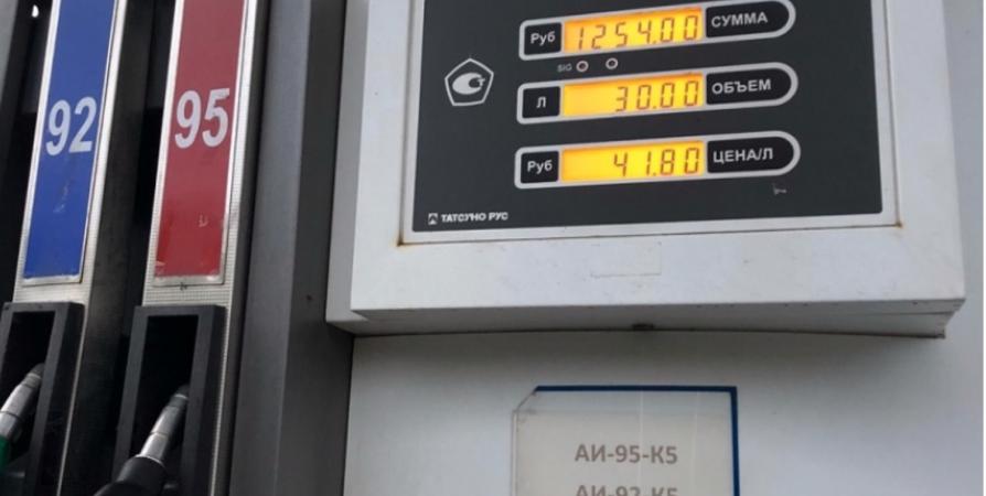 На 30 копеек подорожал бензин на мурманской АЗС