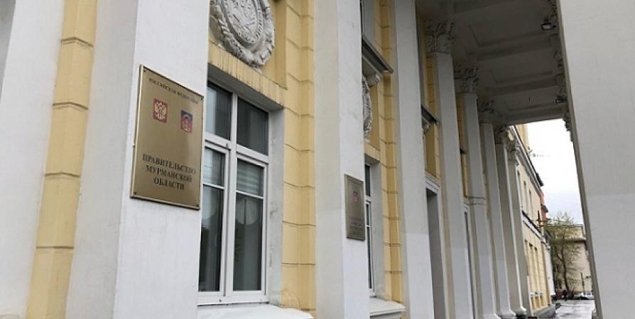 Комитет молодежной политики Заполярья стал официальным ведомством