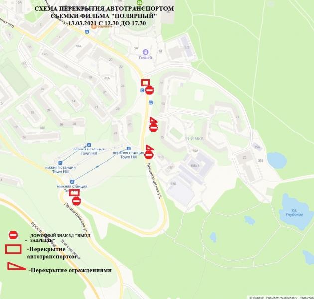 Водителей Кировска предупреждают о смене маршрутов из-за киносъемок