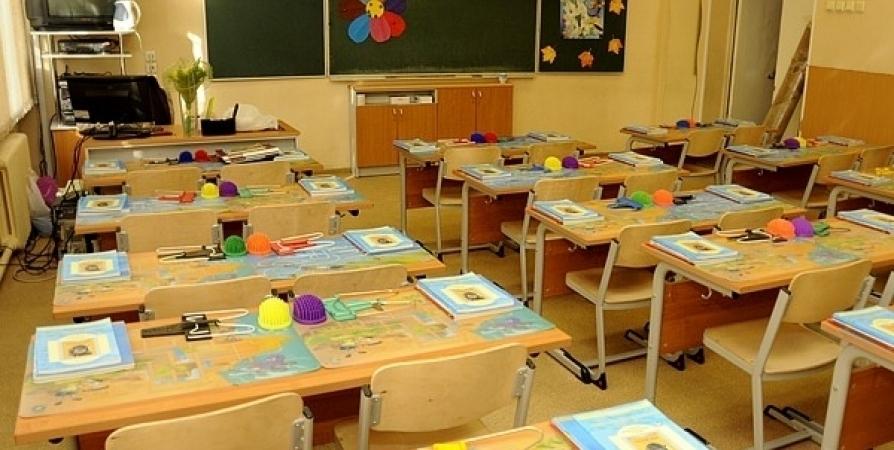 Для молодых педагогов до 35 лет предложили единый оклад
