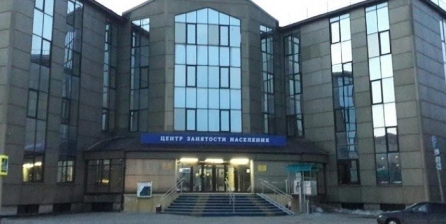 В Мурманской области открыты 19,5 тысячи вакансий для северян