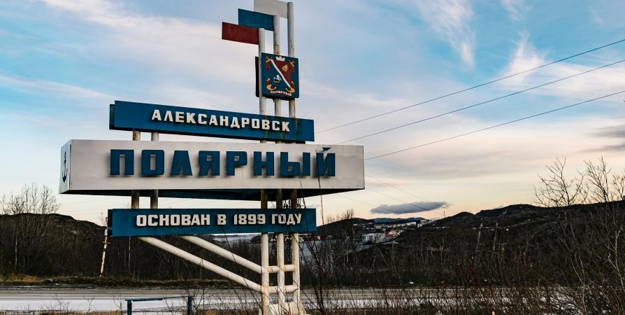 В Полярном за 85,5 млн благоустроят пустырь у историко-краеведческого музея