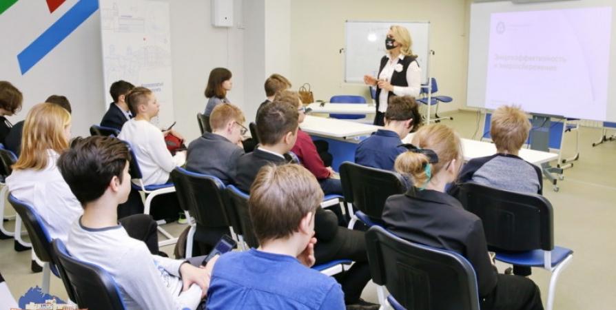 «АтомЭнергоСбыт» провел викторину на Х Всероссийской Неделе высоких технологий и технопредпринимательства