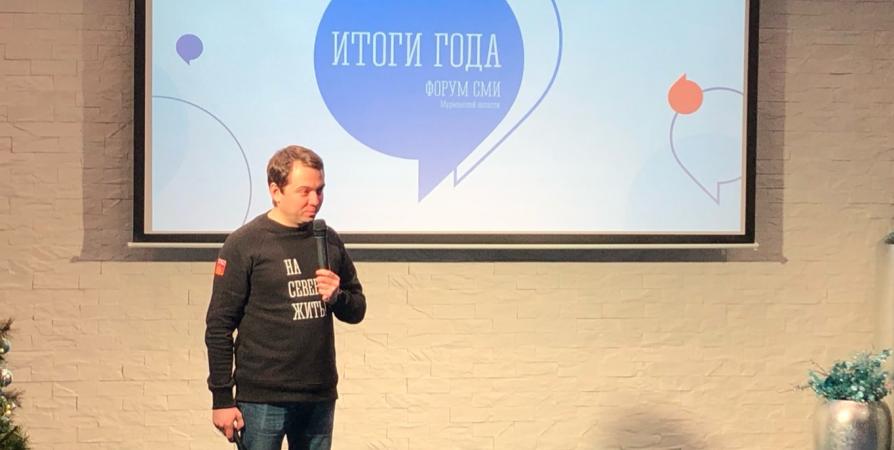 Андрей Чибис подведет итоги двух лет на посту главы Заполярья