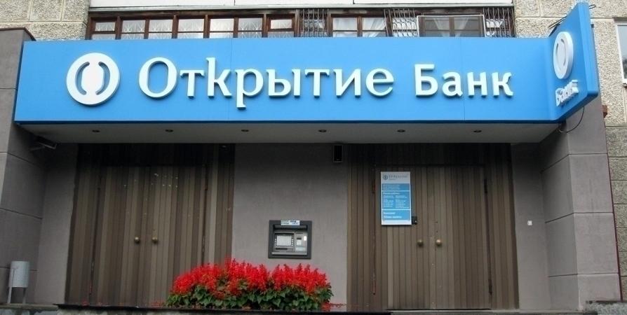 «Открытие» запустил переводы с бизнес-карт клиентам сторонних банков