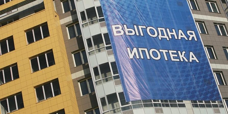 ВБРР снижает ставки по рефинансированию ипотеки: теперь от 7,3% годовых