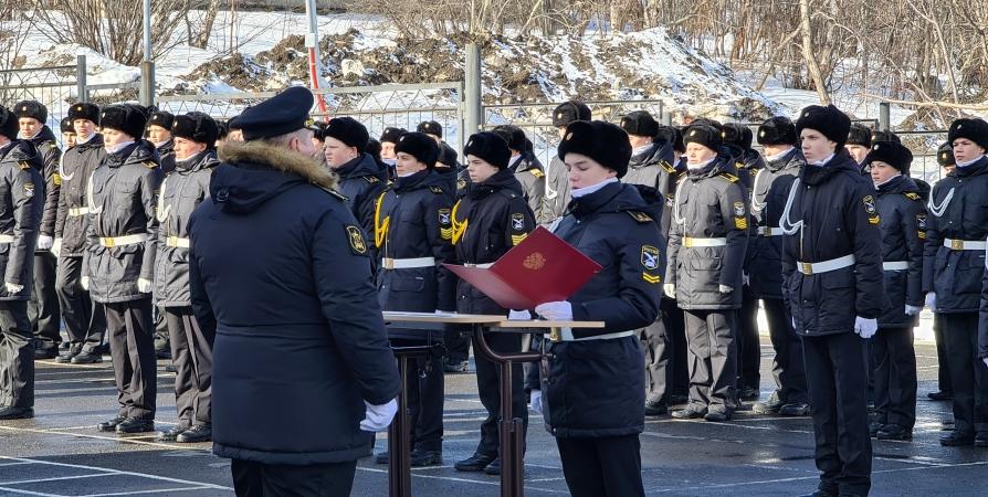 В Североморске 28 школьников посвятили в кадеты
