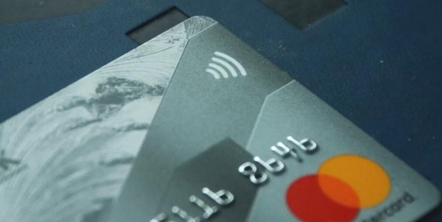 Клиенты банка «Открытие» – держатели карт Masterсard – смогут использовать новый брелок для бесконтактной оплаты