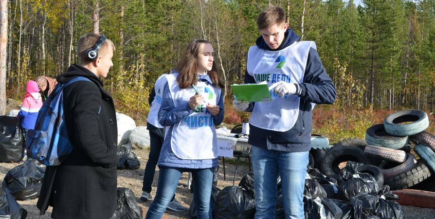 Мурманская область представит свой опыт по экологическому просвещению