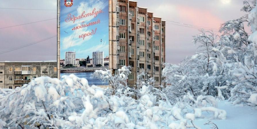 Начинается празднование 70-летия Североморска