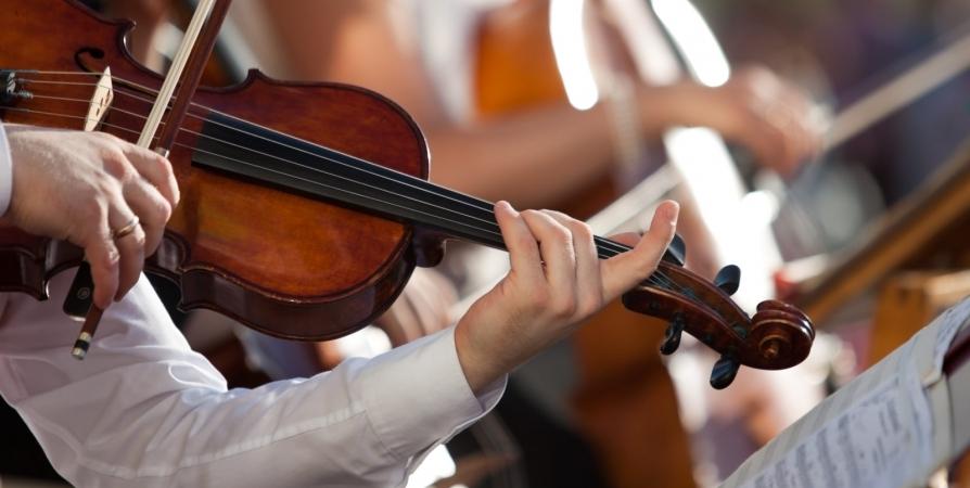 На концерт классической музыки приглашают мурманчан