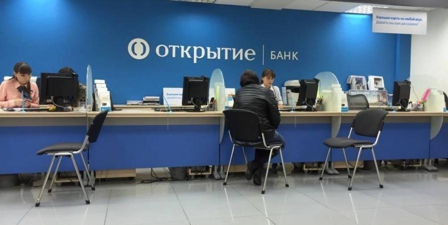 Андрей Карасев, банк «Открытие»: удаленный формат работы останется после пандемии, а переход в Digital ускорится