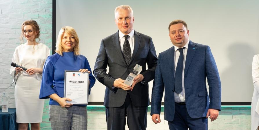 Торговый порт Мурманска отмечен премией признательности