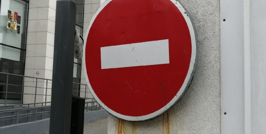 В Мурманске запретят парковку и движение авто на Воровского