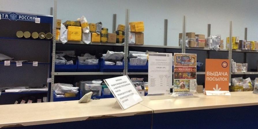 Почтовые отделения в Заполярье закроются 1 и 9 мая