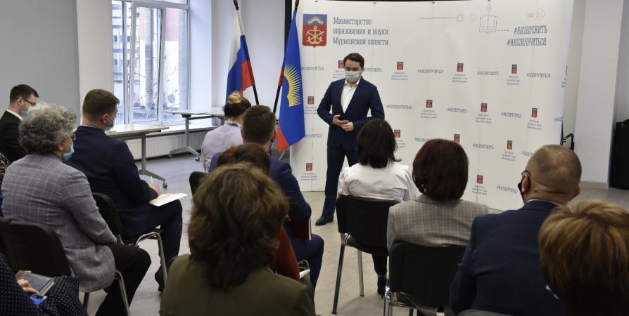 В Мурманске обсудили вопросы среднего профобразования