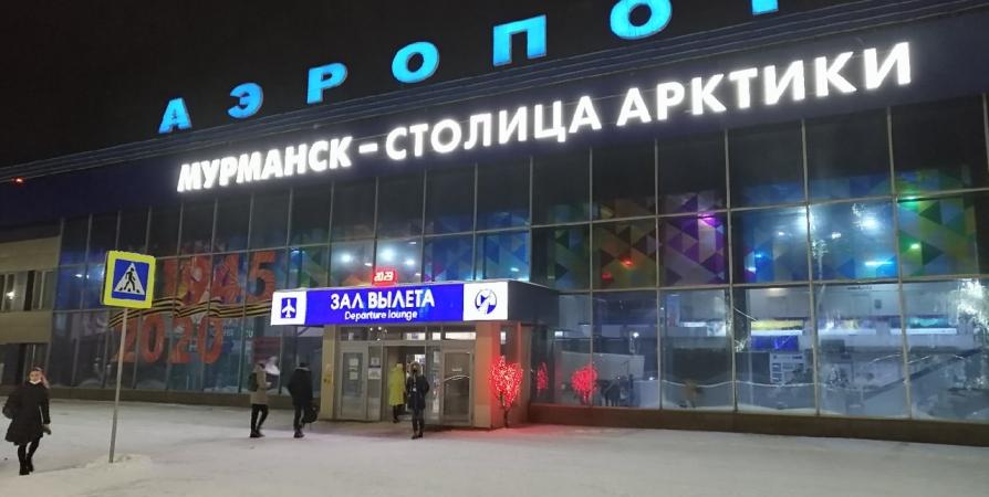 Аэропорт Мурманска станет еще одной площадкой для «Диктанта Победы»