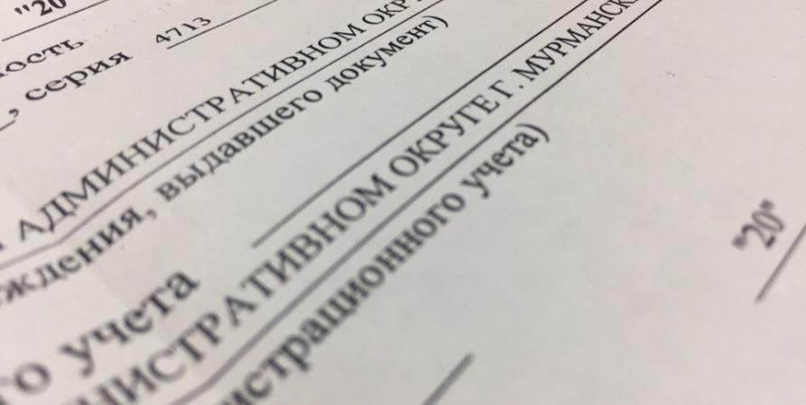 Двух иностранцев незаконно прописала у себя жительница Апатитов